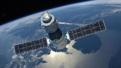 Estación espacial china amenaza con caer sobre la Tierra