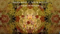 Bruno Mars presenta remix de 'Versace on the Floor' con David Guetta [VIDEO]