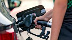 Impuesto al combustible