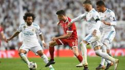 Real Madrid vs. Bayern Munich EN VIVO ONLINE vía DirecTV Sports por la International Champions Cup