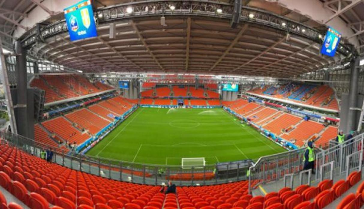 Estadio del Perú vs. Francia