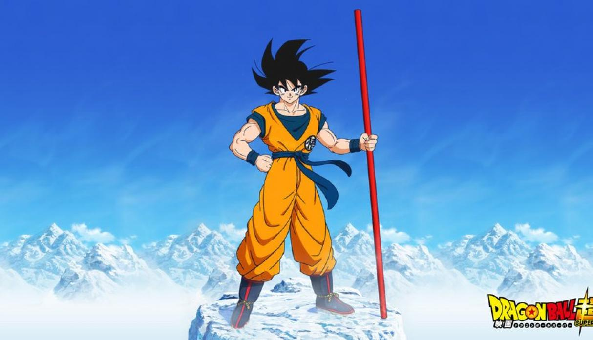 Dragon Ball Super la película (Foto: Toei Animation)
