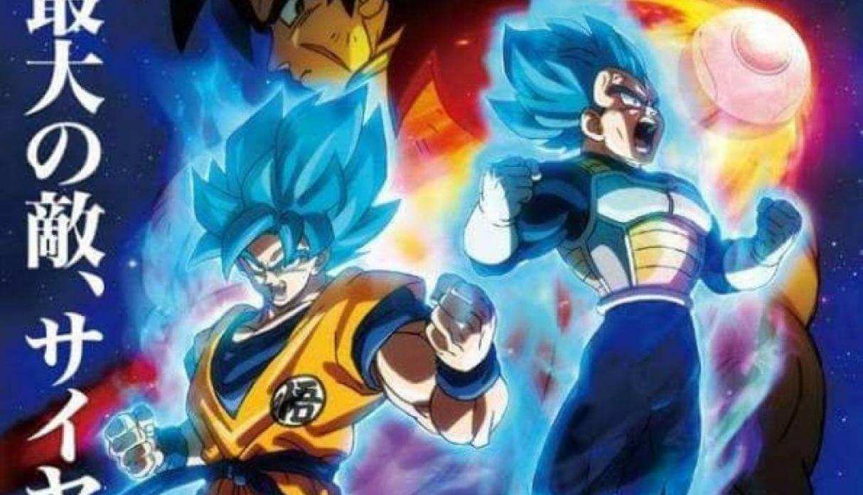 Toei Animation confirma el póster de 'Dragon Ball Super: Broly' película que se estrena este año. (Toei Animation)